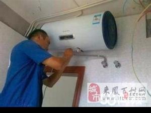 1517.1086947家電維修。清洗