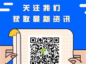 2020甘肅省成人高考報名開始啦!高升專 專升本