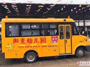 少林牌校车一辆十八座的校车,给钱就卖,保险到一月份,2018年的12月份的校车