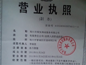 郑州管城区化粪池清理公司 市政管道清淤