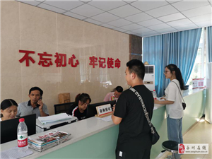 """""""小康不小康,关键看老乡""""长江师范学院扶贫活动"""