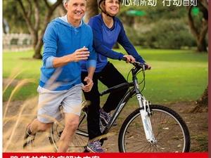 湖南省人工關節公司