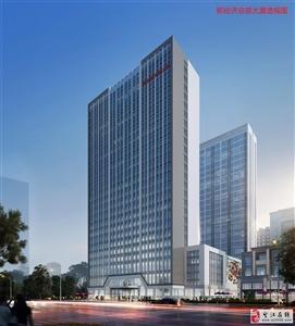 新经济总部大厦透视图