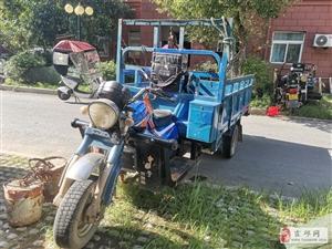 转让摩托三轮小货车一辆,9成新
