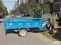 9成新三轮摩托小货车低价出手