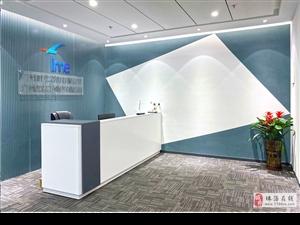 珠海辦理通信行業設計資質人員業績不齊怎么辦?