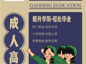 成人高考函授报名武汉科技大学成人教育专业