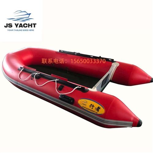 厂家直销现货全新3米漂流艇