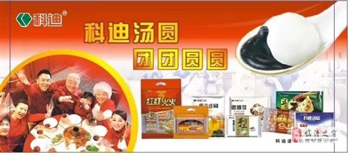 西安临潼荆鑫冷链食品配送中心