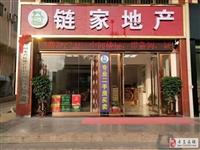 锦绣江东小区4室2厅2卫85万元
