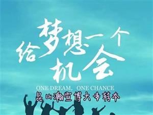 江苏苏州常熟昆山五年制专转本备考该如何规划