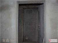 香山公馆2室2厅1卫45万元