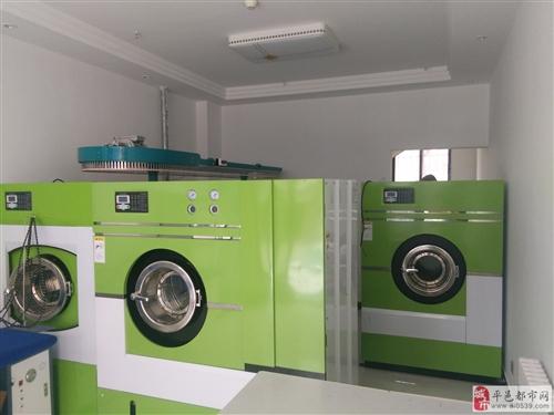 干洗店设备一套转让