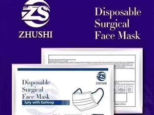 一次性口罩生产厂家 医用外科口罩批发
