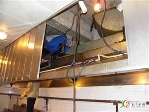 渭南单位学校大型油烟机管道油污清理油烟机修理定点保