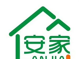 2020加入惠州户