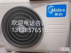 珠海上門精修:空調電視冰箱洗衣機熱水器煤氣灶水電等