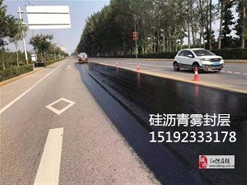 关于老化沥青路面复新的处理方案(硅沥青复原剂)