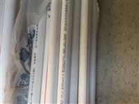 便宜出售装修多的全新金牛热熔水管