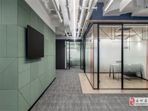 永川办公楼装修,办公室装潢设计,厂房改造装饰服务