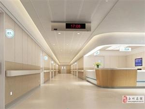 永川养老院装修/社区养老院设计/专业养老院设计装修