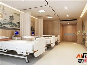 「重庆爱港装饰】老人护理院装修-专业养老院装修设计