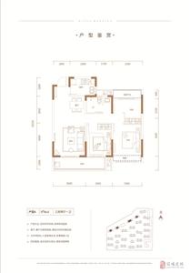 98�O高��A�粜�3室2�d1�l