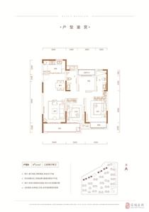 114�O高��B�粜�3室2�d2�l