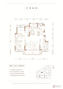 130�O洋房E�粜�4室2�d2�l