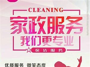(个人)专业打扫卫生,擦玻璃,洗油烟机