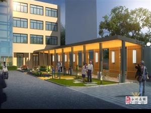 成都社区养老院装修|颐养中心装潢设计|四川凯致建设