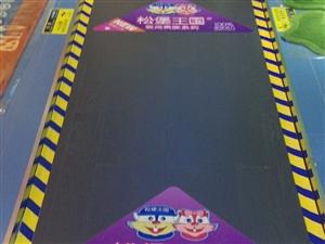 车贴地板膜 道路指示 单孔透 玻璃贴 地板耐磨