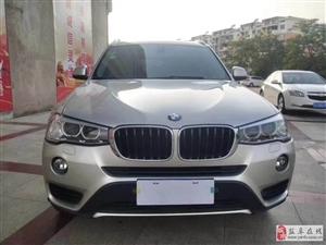 阜宁宝马X3出售,6万多公里,2.0排量,车况很好,价格优美!
