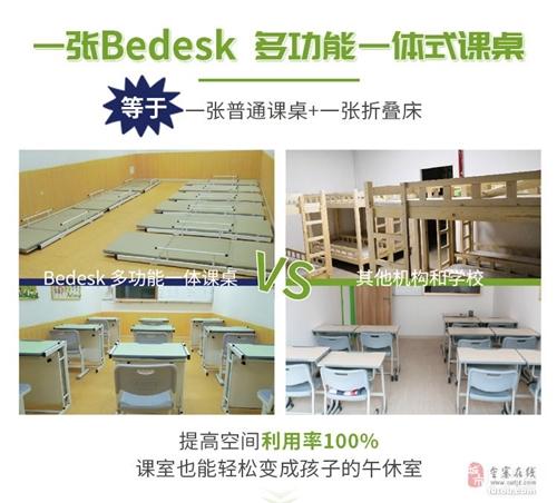 学生课桌厂家培训课桌单人课桌批发价格美丽