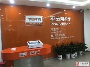 银行贷款,额度高,利息低,当天下款,欢迎咨询