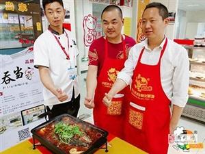 惠州河南岸烤鱼培训要多少学费