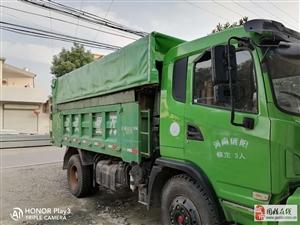 9成新自卸貨車出售