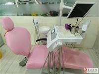 现闲置:牙椅一台 出售
