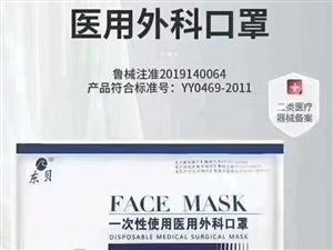 一次性口罩生产厂家 含熔喷布
