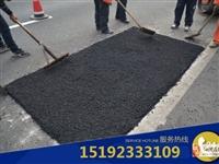 陕西榆林冷补沥青厂家直销减少中间环节降低成本