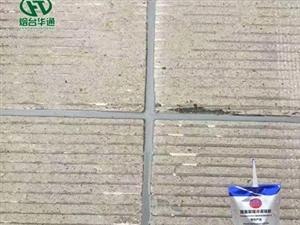 广西玉林聚氨酯冷补灌缝胶供应处理路面裂缝