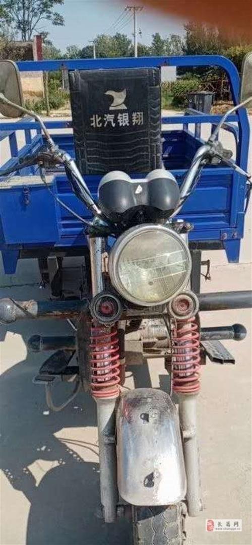 出售银翔摩托三轮车