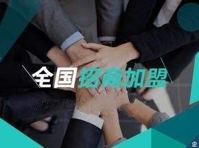 唐语互联网营销自动化奶茶机区域合伙人火热招募中