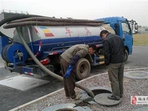 临潼阿永市政清淤,清理雨水管道淤泥,下水道淤泥