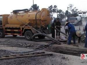 临潼市政管道疏通,管道清淤,泥浆抽运