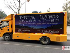广汉市兴业市场有限公司广告位、广告车出租