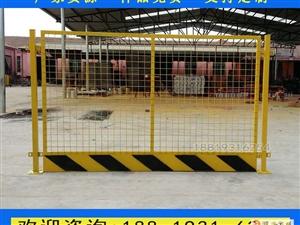 清遠工地泥漿池臨時圍欄網 黃黑安全警示護欄網