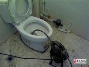 管道疏通 马桶堵塞 厨房下水不通不收费