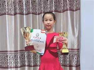 黑天鹅拉丁舞-韩城专业拉丁舞培训