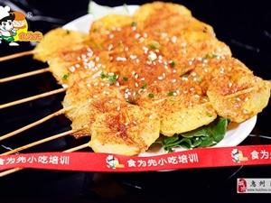 惠州淡水学做油炸小吃培训地址